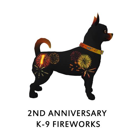 File nd anniversary k fireworks g amaretto